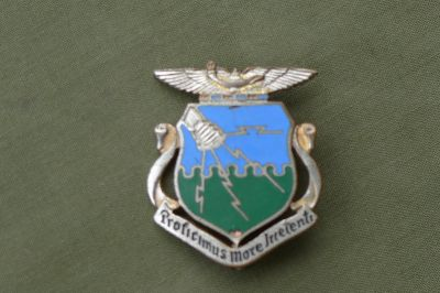 Seal Military
